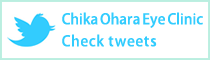 Chika Ohara Eye Clinic Official twiiter