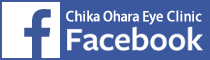 Chika Ohara Eye Clinic Official Facebook